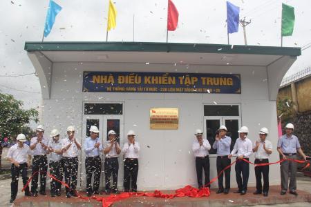 Đảng ủy TKV và Đảng ủy TQN tổ chức gắn biển công trình chào mừng 70 năm ngày truyền thống Ngành kiểm tra Đảng tại Công ty than Hòn Gai - TKV